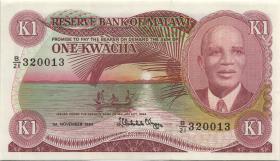 Malawi P.14h 1 Kwacha 1984 (1)