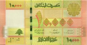 Uruguay P.068a 2.000 Pesos 1989 (1)
