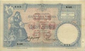 Serbien / Serbia P.10a 10 Dinara 1893 (3/2)