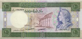 Syrien / Syria P.104c 100 Pounds 1982 (1)