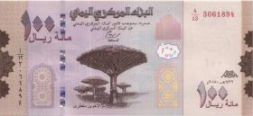 Jemen / Yemen arabische Rep. P.100 100 Rials 2018 (2019) (1)