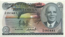 Malawi P.13b 50 Tambala 1978 (1)