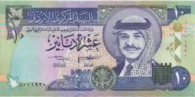 Jordanien / Jordan P.26 10 Dinar 1992 (1)