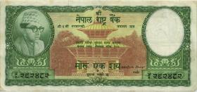 Nepal P.15 100 Rupie (1961) (3)