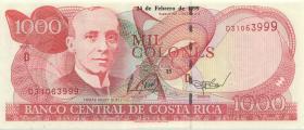 Costa Rica P.264c 1.000 Colones 1999 (1)