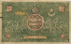 Russland / Russia Zentralasien P.S1033 5000 Tenges (1920) (3)