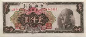 China P.413 1000 Yüan 1949 Central Bank (1)