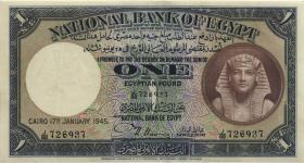 Ägypten / Egypt P.22c 1 Pfund 17.1.1945 (2+)