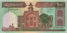 Iran P.138j 1.000 Rials (1982-2002) (1)