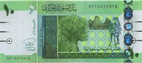Sudan P.73b 10 Pound 2015 (1)
