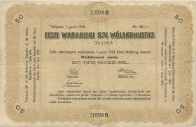 Estland / Estonia P.08 50 Marka 1919 (5)