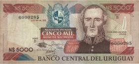 Uruguay P.065 5.000 Nuevos Pesos (1983) Serie B (3)