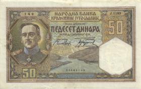 R.599A: Besetzung Jugoslawien 50 Dinara 1931 (3)