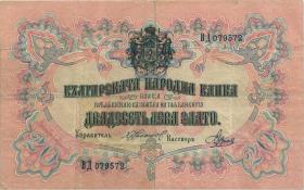 Bulgarien / Bulgaria P.009b 20 Leva Zlato (1904) (3)