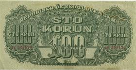 Tschechoslowakei / Czechoslovakia P.048a 100 Kronen 1944 (3)