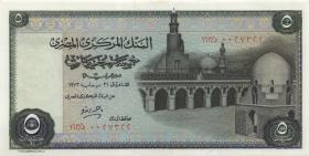 Ägypten / Egypt P.45b 5 Pounds 1973 (1)