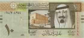 Saudi-Arabien / Saudi Arabia P.33a 10 Riyals 2007 (1)