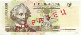 Transnistrien / Transnistria P.36s 10 Rubel 2000 Specimen (1)
