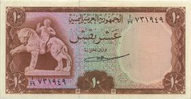 Jemen / Yemen arabische Rep. P.04 10 Buqshas (1966) (2+)