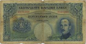 Bulgarien / Bulgaria P.052a 500 Lewa 1929 (6)