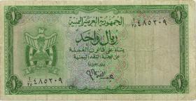 Jemen / Yemen arabische Rep. P.01 10 Rials (1964) (3)