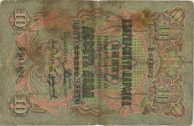Bulgarien / Bulgaria P.008a 10 Leva Zlato (1904) (5)