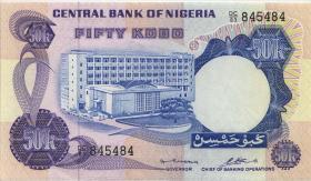 Nigeria P.14b 50 Kobo (1973-78) (1)