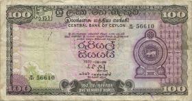 Sri Lanka P.082 100 Rupien 1977 (3)