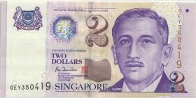 Singapur / Singapore P.38 2 Dollars (1999) (1)