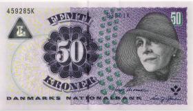 Dänemark / Denmark P.60c 50 Kroner (20)06 (1)