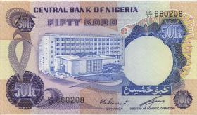 Nigeria P.14e 50 Kobo (1973-78) (1)