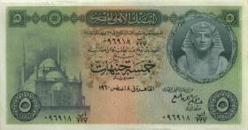 Ägypten / Egypt P.31 5 Pounds 1960 (1/1-)