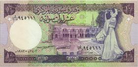 Syrien / Syria P.101c 10 Pfund 1982 (1)