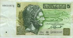 Tunesien / Tunisia P.86 5 Dinars 1993 (3)