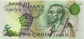 Ghana P.14c 2 Cedis 1977 (1)
