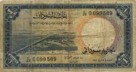 Sudan P.08a 1 Pound 1961 (5)