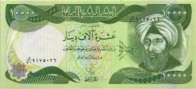 Irak / Iraq P.095d 10.000 Dinar 2010 (1)