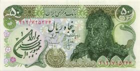 Iran P.123a 50 Rials o.J. Prov. Ausgabe (1)