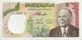 Tunesien / Tunisia P.75 5 Dinars 1980 (2)