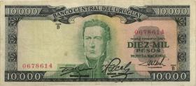 Uruguay P.051 10000 Pesos (1967) (3-)