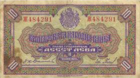 Bulgarien / Bulgaria P.035 10 Leva 1922 (3)