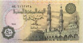 Ägypten / Egypt P.58b 50 Piaster 1985-1994 (1)