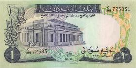 Sudan P.13c 1 Pound 1980 (1)