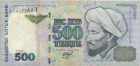 Kasachstan / Kazakhstan P.21a 5000 Tenge 1999 (3)