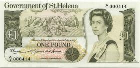 St. Helena / Saint Helena P.06 1 Pound (1976) A/1 000414 (1)
