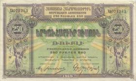 Armenien / Armenia P.32 250 Rubel 1919 (3+)