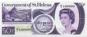 St. Helena / Saint Helena P.05 50 Pence (1979) V/1 199999 (1)