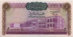 Irak / Iraq P.059 5 Dinars (1971) (2)