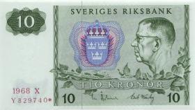 Schweden / Sweden P.52br 10 Kronen 1968* Ersatznote / replacement (1)