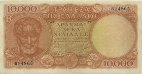 Griechenland / Greece P.182a 10.000 Drachmen 1947 (3)